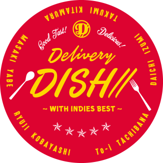 Deriverry DISH//